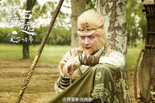 tao journey to the west 4