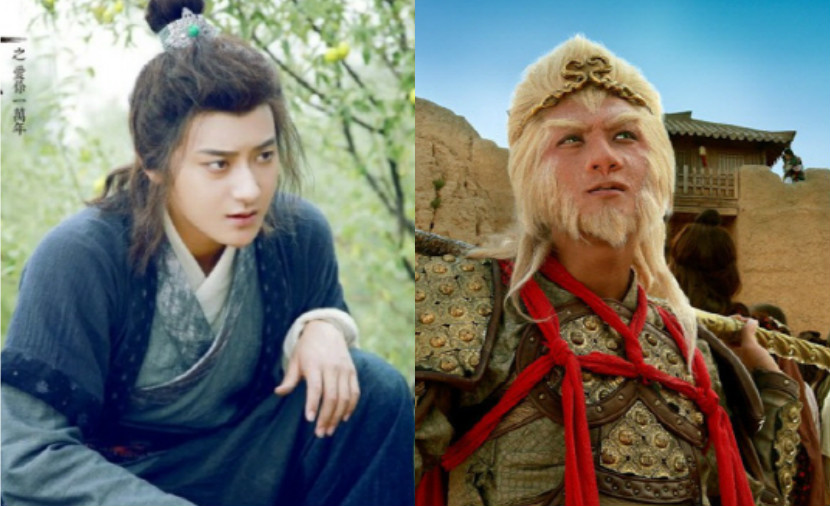 Tao Makes A Hairy Transformation Into The Monkey King For New Drama