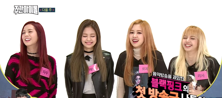 """Watch: Get Ready For BLACKPINK's 1st Variety Appearance With """"Weekly Idol"""" Preview"""