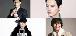 won bin bae yong joon yoo jae suk dok2