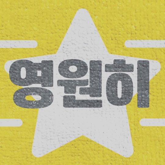 kim ji hyun pd instagram