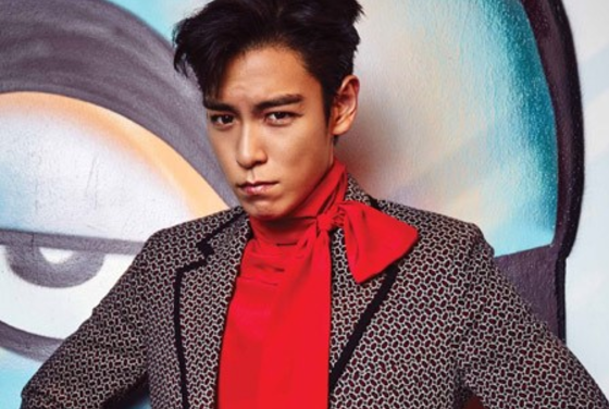 BIGBANG's T.O.P Is One Step Closer To Military Enlistment