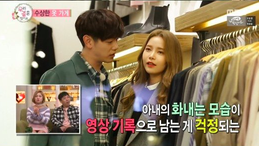 """Eric Nam Proves He's The Perfect Husband (Again) When Solar Gets Into A """"Fight"""" With Someone"""
