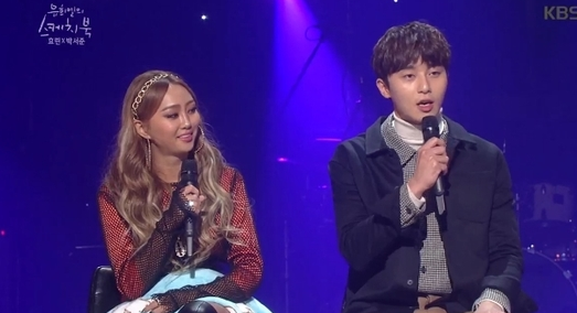 Park Seo Joon Shares His Admiration For SISTAR's Hyorin And Talks About Their Close Friendship
