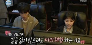 Kwak Dong Yeon Park Jin Joo