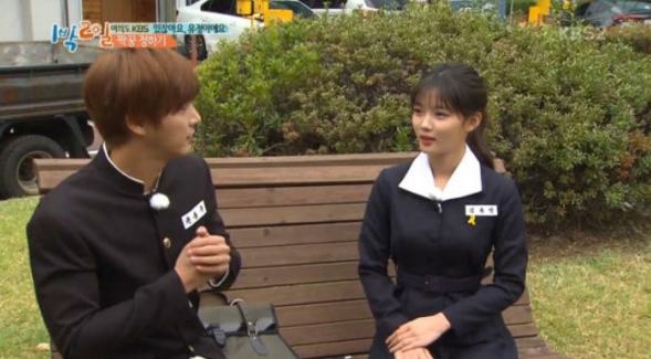 "Kim Yoo Jung Unknowingly Picks Yoon Shi Yoon As Her Partner On ""2 Days & 1 Night"""