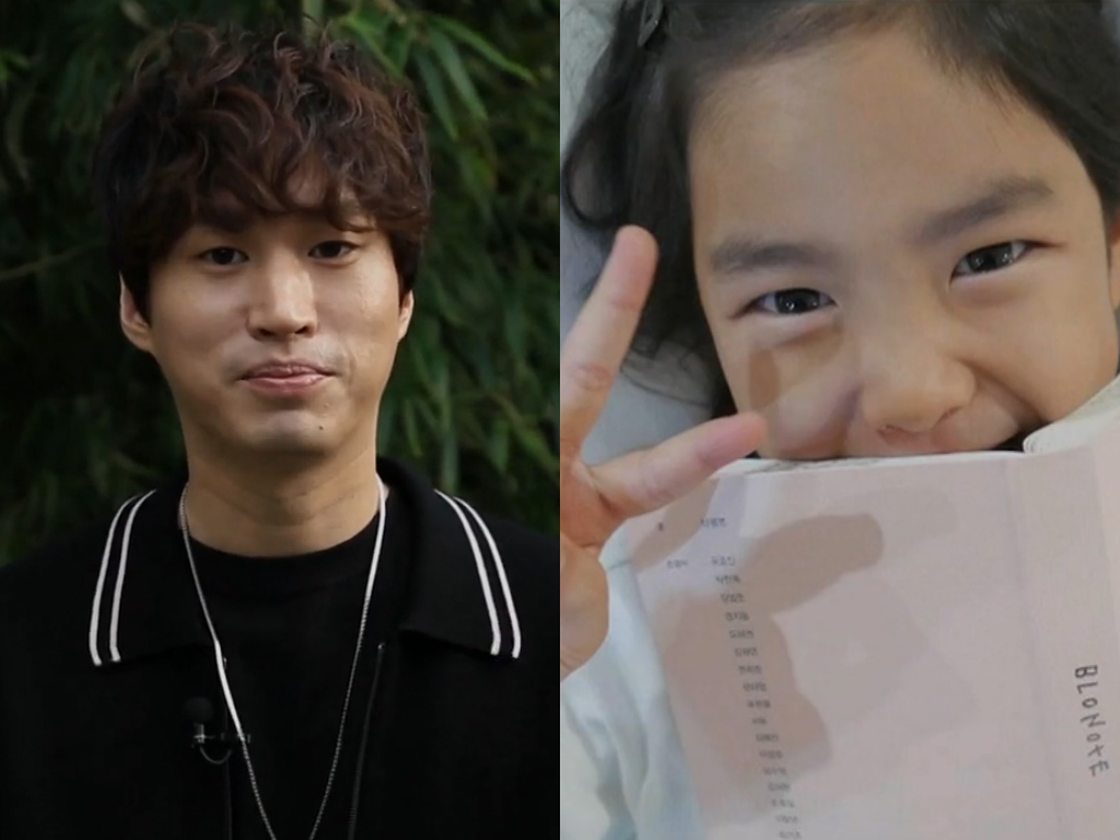 "Tablo Updates Fans Of ""The Return Of Superman"" On How Haru Is Doing"