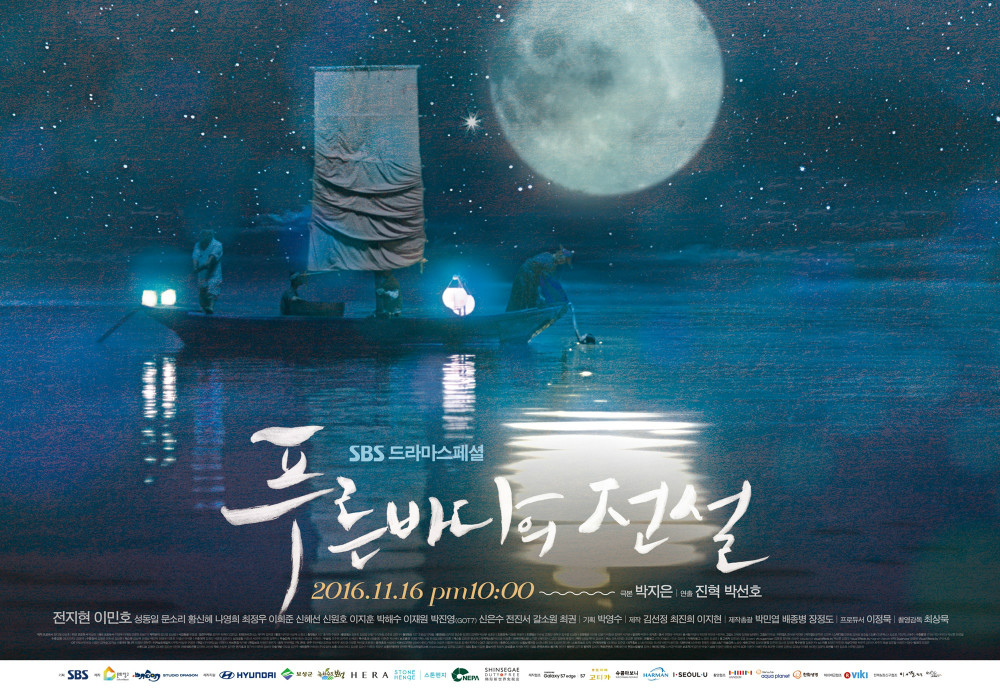 Image result for poster legend of the blue sea