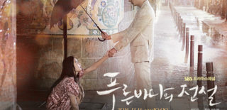 the legend of the blue sea poster 1