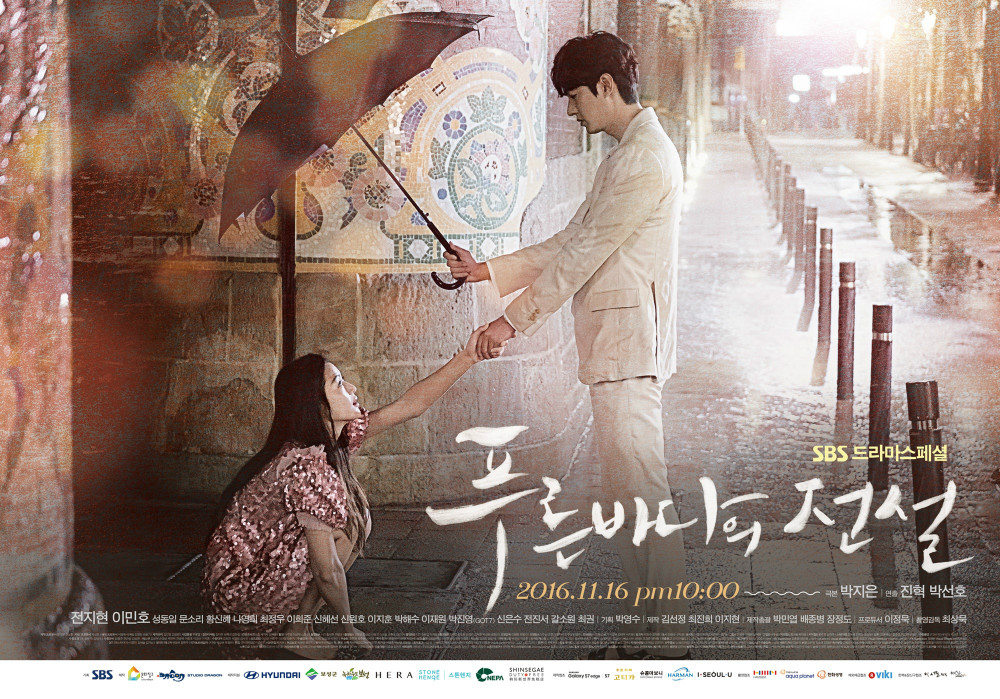 """""""The Legend Of The Blue Sea"""" Releases Posters And Names 3 Reasons For Viewers To Tune In"""