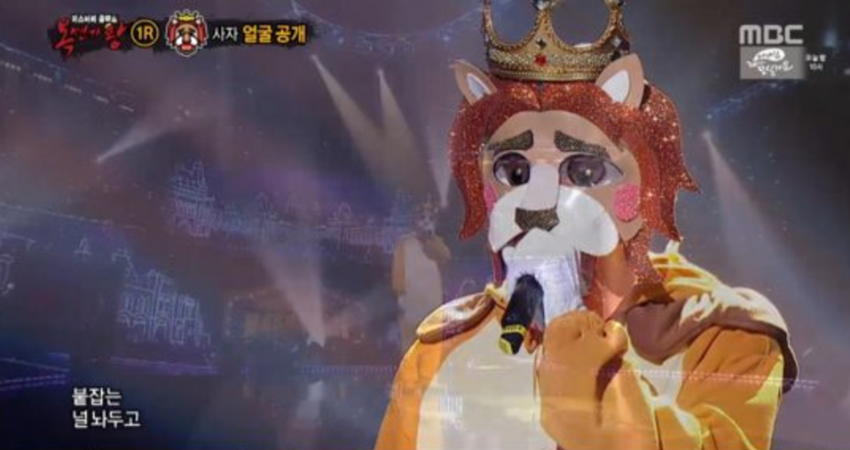 """Idol-Turned-Actor Makes Fans Go Wild On """"King Of Masked Singer"""""""