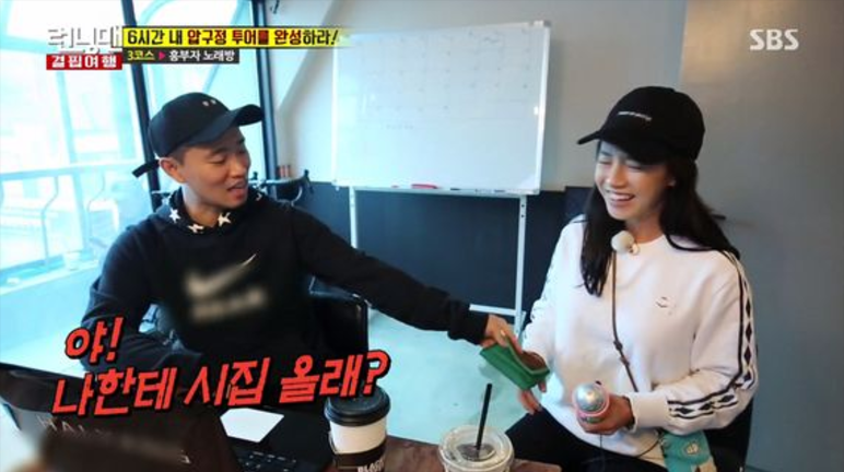 "Gary Makes A Final Proposal To Song Ji Hyo On ""Running Man"""