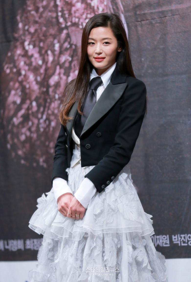 Jun Ji Hyun Star Daily News