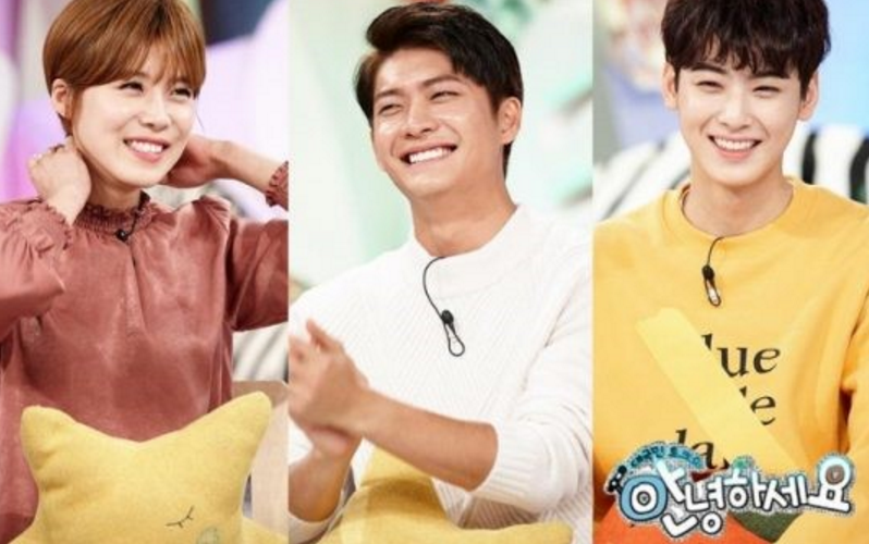 "A BTOB Member Will Be Sharing His Concern On ""Hello Counselor"" As A Participant"