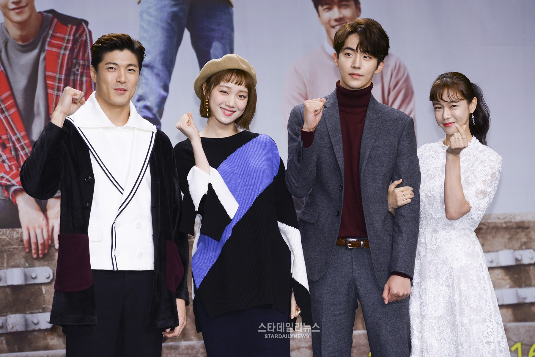 """""""Weightlifting Fairy Kim Bok Joo"""" PD Addresses Casting Controversy"""