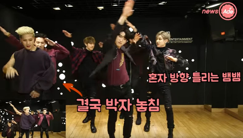 """Watch: GOT7 Members Swap Their Dance Parts For """"Hard Carry"""" In This Hilarious Clip"""