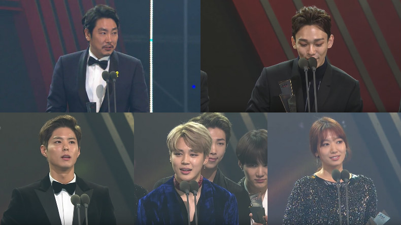 Winners Of The 2016 Asia Artist Awards Announced
