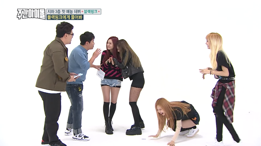 "Watch: BLACKPINK Challenges Acapella, Random Play, And Speed Dance On ""Weekly Idol"" With Varying Success"