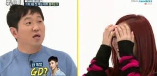 G-dragon jung hyung don weekly idol
