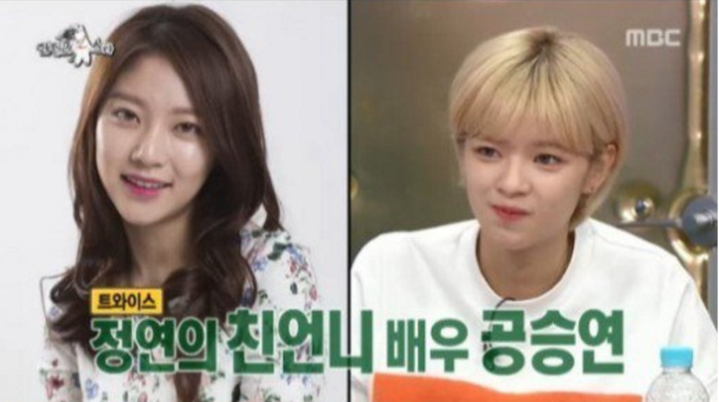 TWICE's Jeongyeon Reveals That Her Sister Was A Huge Fan Of Super Junior's Kyuhyun