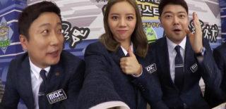 Lee Soo Geun Hyeri Jun Hyun Moo