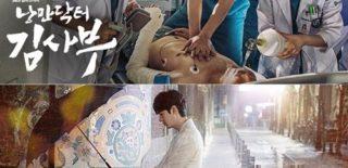 Romantic Doctor Kim The Legend of the Blue Sea
