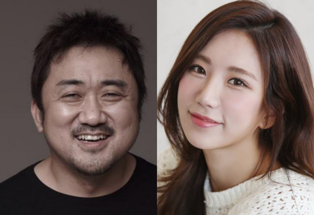 Update: Ma Dong Seok And Ye Jung Hwa Confirmed To Be Dating