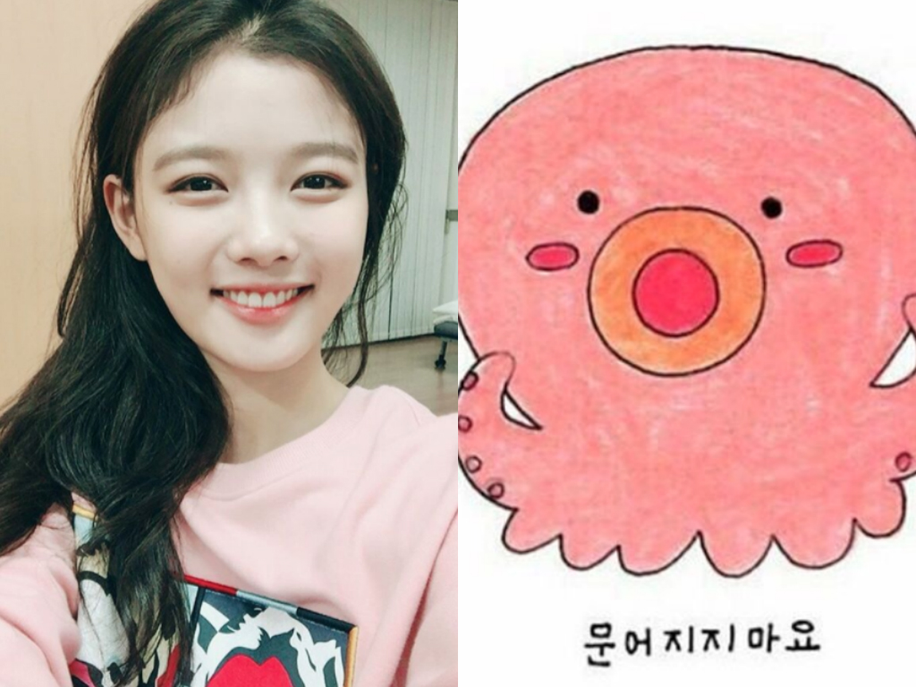 Kim Yoo Jung Encourages People In The Most Adorable Way Possible