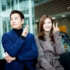 Joo Sang Wook And Cha Ye Ryun Go On Overseas Trip Together