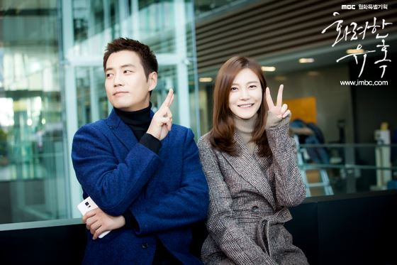 Joo Sang Wook Reveals What He Likes About Publicly Dating Cha Ye Ryun