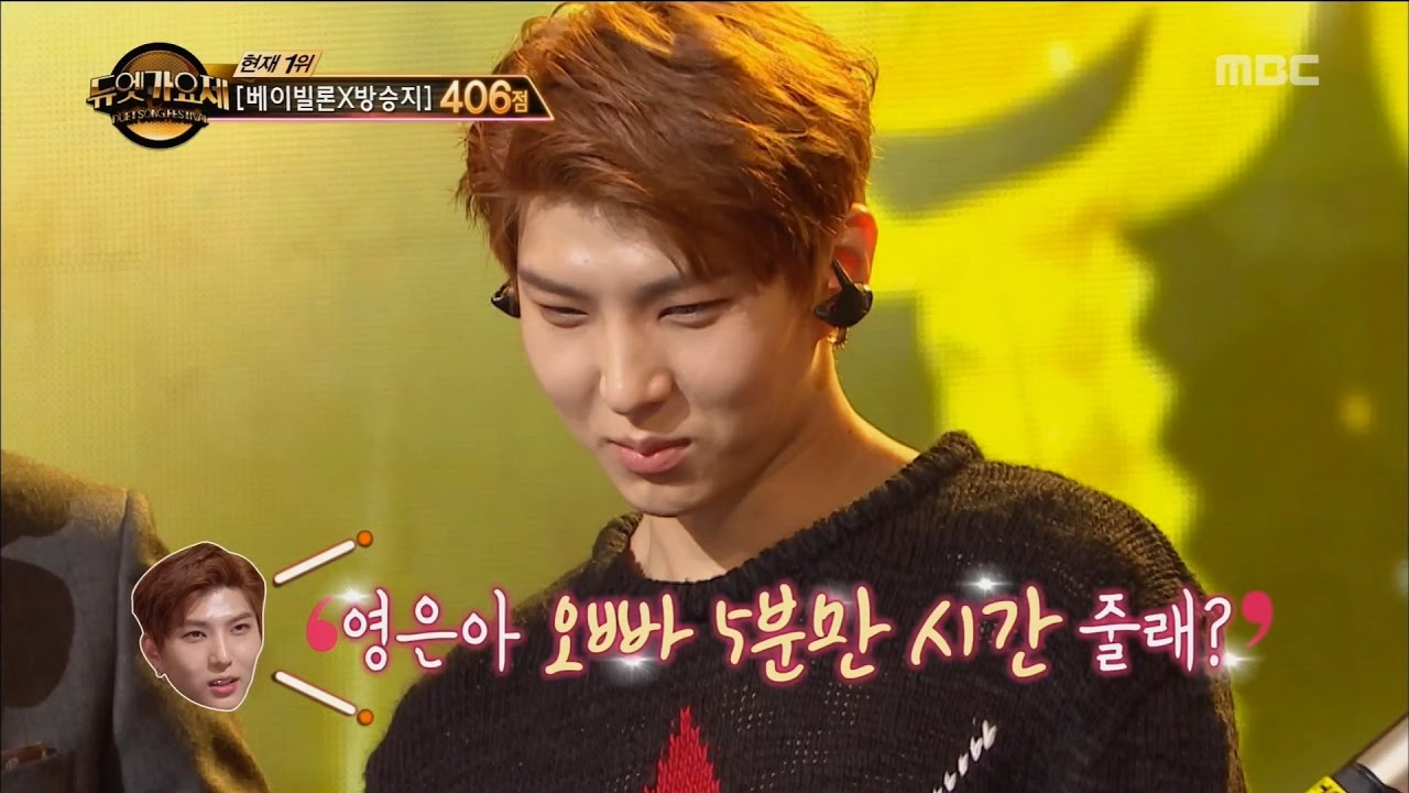 "VIXX's Leo's ""Duet Song Festival"" Partner Says He Speaks As Sweetly As He Sings"