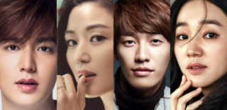 Lee Min Ho Jun Ji Hyun Kim Young Kwang Soo Ae