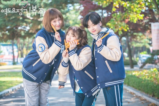 Image result for weightlifting fairy synopsis