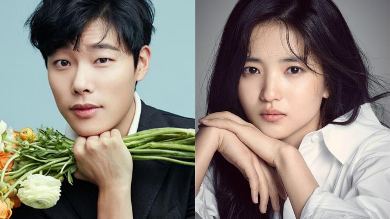 Ryu Jun Yeol To Star In New Film With Kim Tae Ri
