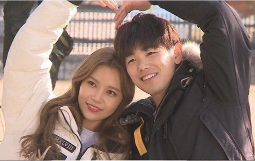 """Eric Nam And Solar Say Goodbye To """"We Got Married"""" In The Language Of Flowers"""