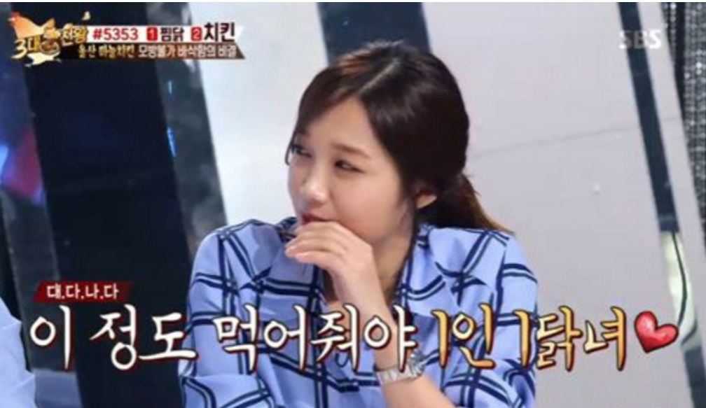 Apink's Hayoung And Jung Eun Ji Talk About The Weird Things They Like To Eat