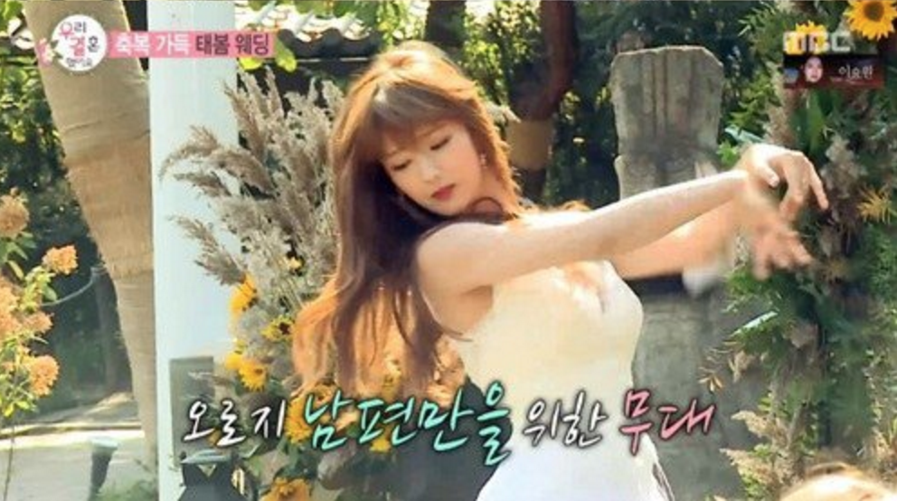 "Apink's Bomi Performs A Sexy Wedding Dress Dance For Choi Tae Joon On ""We Got Married"""