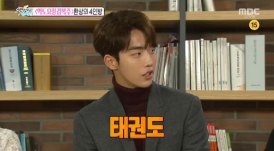 Nam Joo Hyuk Reveals What Kind Of Sport He Wants To Try Next For A Drama