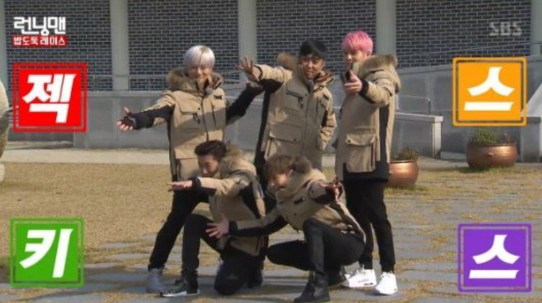 """SECHSKIES Members Imitate Their Old Photoshoot Poses On """"Running Man"""""""