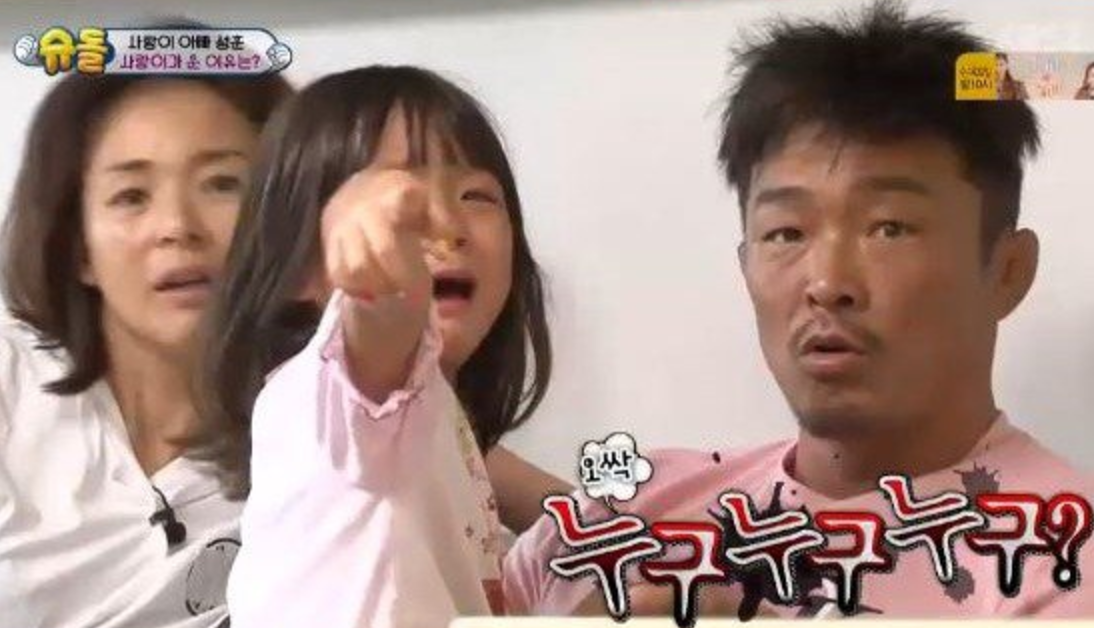"Choo Sung Hoon Is Perplexed By Sarang's Sudden Tears On ""The Return Of Superman"""