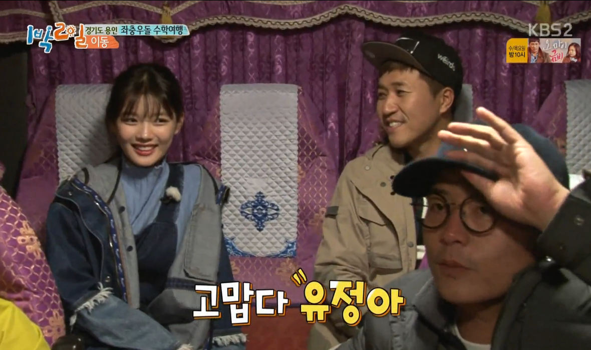 Kim Yoo Jung Names Her Latest Ideal Type