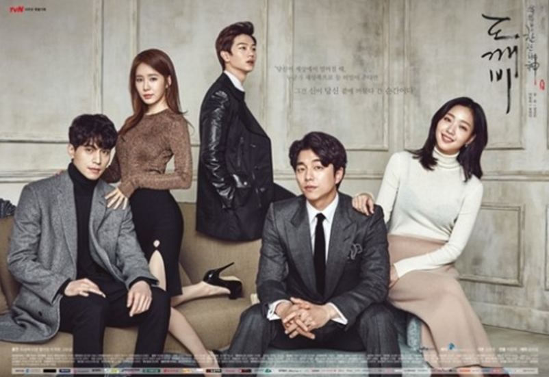 "The Cast Members Of ""Goblin"" Are Unique And Intriguing In Latest Posters"