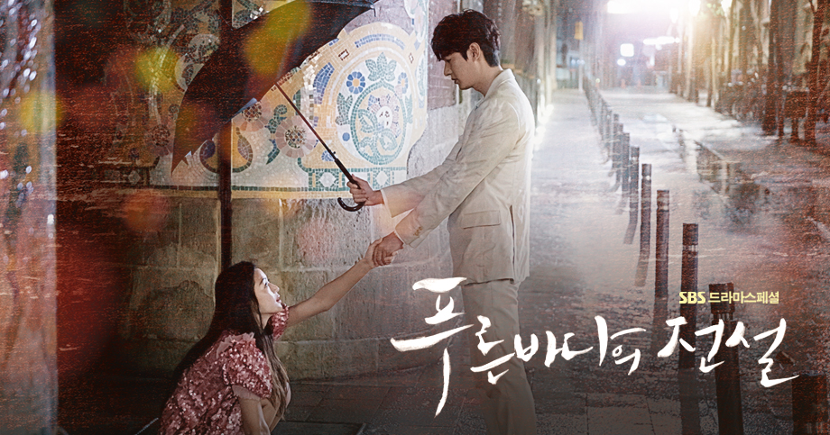 """14 Best Moments From """"The Legend Of The Blue Sea"""" So Far"""