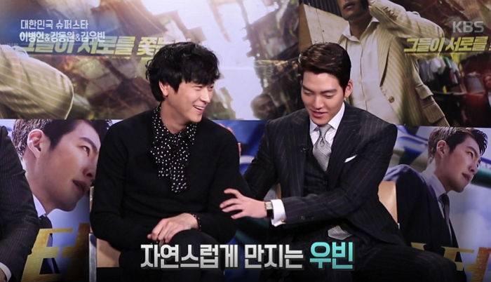 Kang Dong Won Attests To Just How Affectionate Kim Woo Bin Is