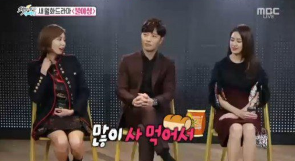 Uee Confesses The Hilarious Reason She Couldn't Hold Her Part-Time Jobs In The Past