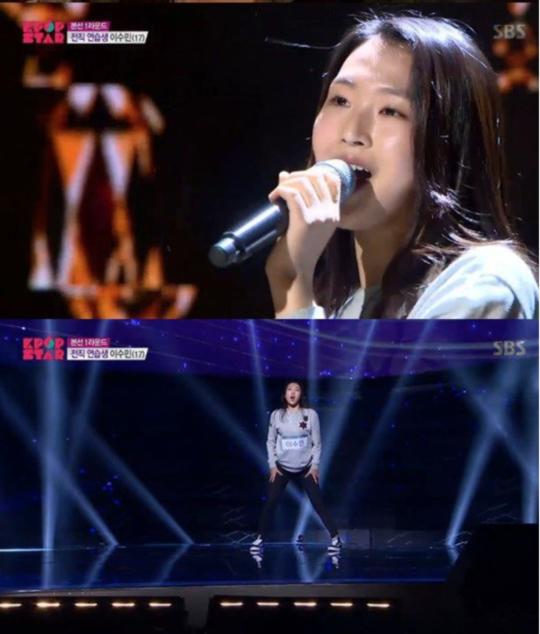 K-Pop Star 6 Lee Soo Min