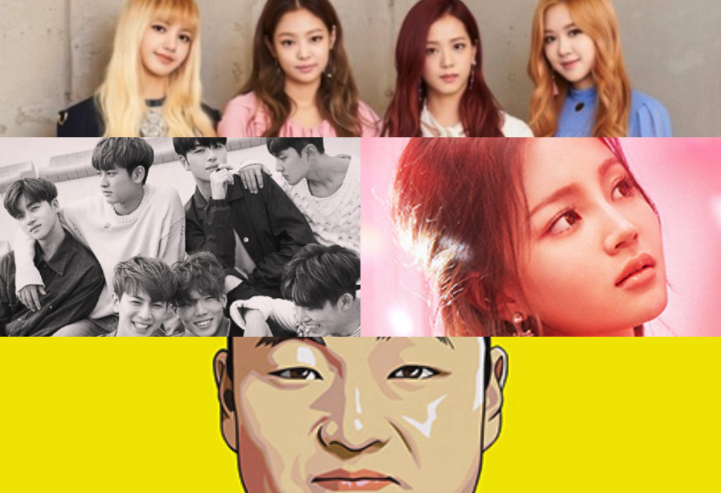 YG Artists Will Not Be Attending 2016 MAMA