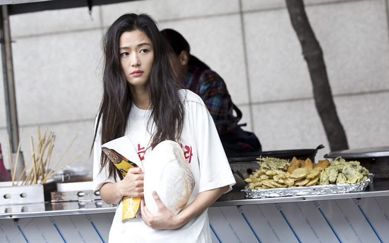 Jun Ji Hyun 2