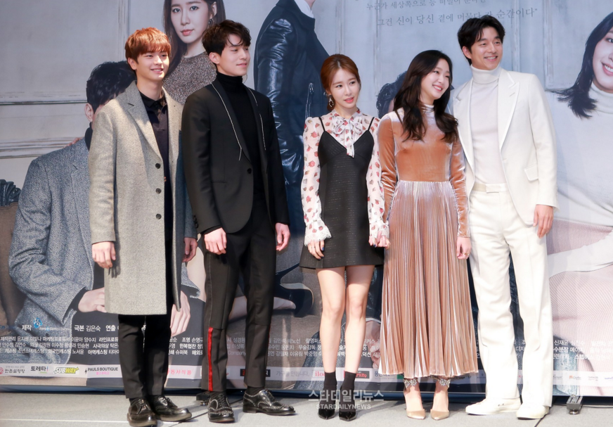 """Yook Sungjae Shares How His Co-Stars Help Relieve The Pressure Regarding """"Goblin"""""""