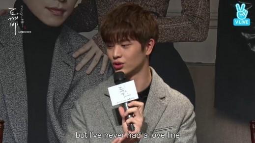 yook sungjae love line